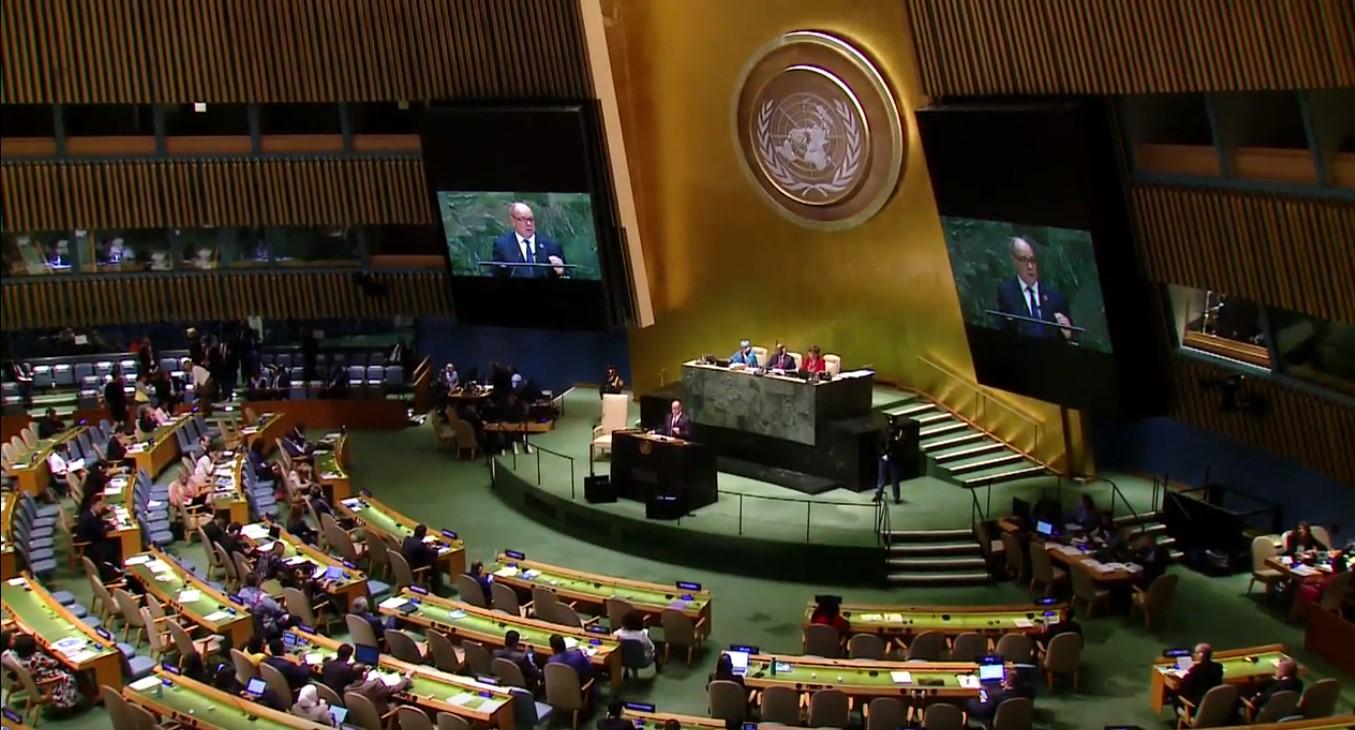 Discours ONU sept 2019