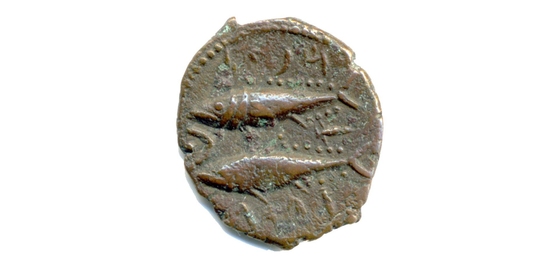 Pièce de monnaie Greco Hispano Carthaginoise en Bronze